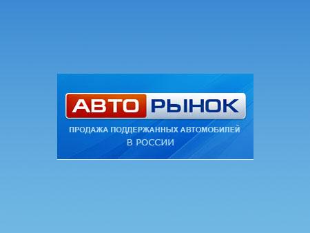 (c) Automarketspb.ru